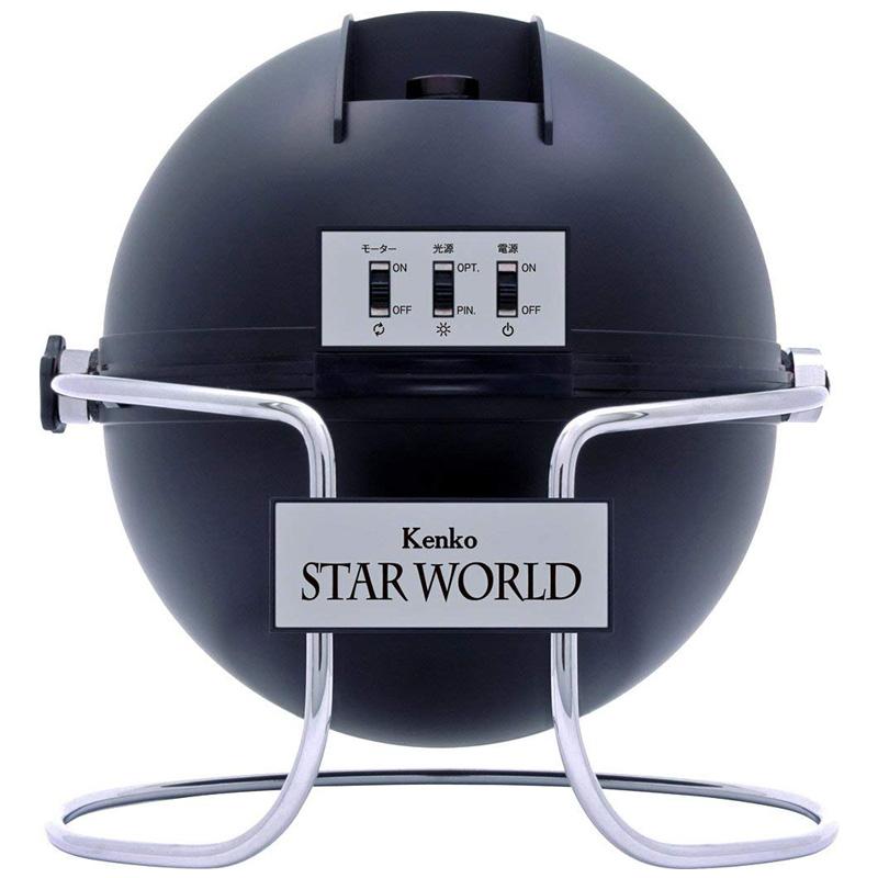 家庭用 プラネタリウム スターワールド 家庭用星空投影機 家庭用プラネタリウム 星空 プレゼント 部屋