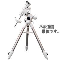 NEWスカイエクスプローラー EQ6PRO赤道儀単体 ケンコー 【望遠鏡 天体観測】