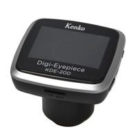 デジ接眼レンズ アイピース 液晶画面付き KDE-20D ケンコー kenko 天体観測 静止画 動画 撮影