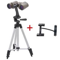 観測セット ミラージュ8x30 双眼鏡 8倍 30mm LTD-MIL 三脚 ビノホルダー セット ケンコー ドーム コンサート ライブ