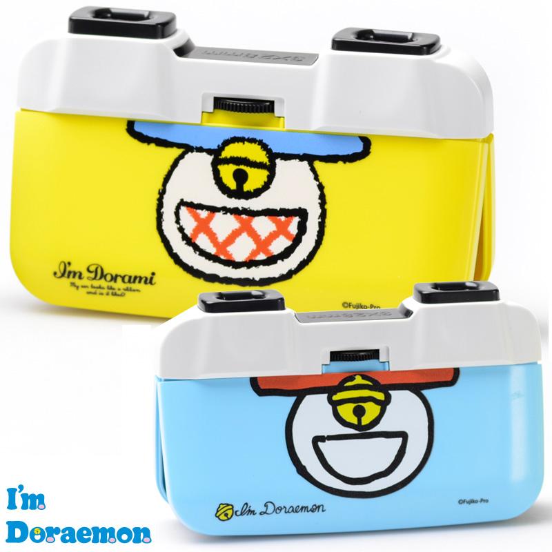 ドラえもん・ドラミちゃん 双眼鏡 3倍 25mm オペラグラス コンパクト コンサート ドーム ライブ おすすめ