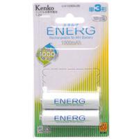 ニッケル水素充電池 ENERG エネルグ U-#103EN-2B 単3形 [1000mAh 1.2V] 2本 ケンコー 充電池 エネルグ エコ 水素電池 電池