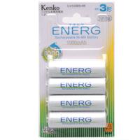 ニッケル水素充電池 ENERG エネルグ U-#103EN-4B 単3形 [1000mAh 1.2V] 4本 ケンコー 充電池 エネルグ エコ 水素電池 電池