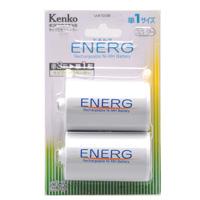 ニッケル水素充電池 ENERG エネルグ U-#10-2B 単1変換 スぺーサー 2本 ケンコー 充電池 エネルグ エコ 水素電池 電池