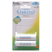 ニッケル水素充電池 ENERG エネルグ U-#203SN-2B 単3形 [1800mAh 1.2V] 2本 ケンコー 充電池 エネルグ エコ 水素電池 電池