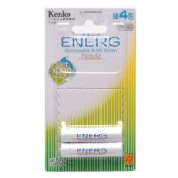 ニッケル水素充電池 ENERG エネルグ U-#204SN-2B 単4形 [750mAh 1.2V] 2本 ケンコー 充電池 エネルグ エコ 水素電池 電池