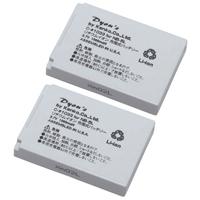 ケンコー デジタルカメラ用バッテリー 2個パック C-#1233 キヤノンNB-5L対応 バッテリー デジカメ用バッテリー デジカメ用電池 電池