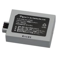 ケンコー デジタルカメラ用バッテリー C-#1045 キヤノンLP-E5対応 バッテリー デジカメ用バッテリー デジカメ用電池 電池