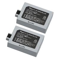 ケンコー デジタルカメラ用バッテリー 2個パック C-#1245 キヤノンLP-E5対応 バッテリー デジカメ用バッテリー デジカメ用電池 電池