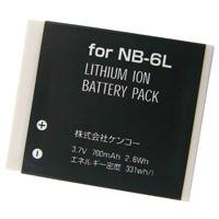ケンコー デジタルカメラ用バッテリー C-#1050 キヤノンNB-6L対応 バッテリー デジカメ用バッテリー デジカメ用電池 電池