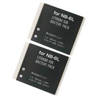 ケンコー デジタルカメラ用バッテリー 2個パック C-#1250 キヤノンNB-6L対応 バッテリー デジカメ用バッテリー デジカメ用電池 電池