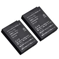 ケンコー デジタルカメラ用バッテリー 2個パックN-#1248 ニコンEN-EL12対応 バッテリー デジカメ用バッテリー デジカメ用電池 電池
