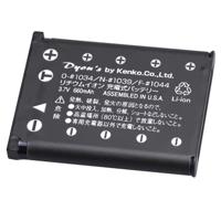 ケンコー デジタルカメラ用バッテリー F-#1044 フジフイルムNP-45対応 バッテリー デジカメ用バッテリー デジカメ用電池 電池
