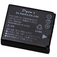 ケンコー デジタルカメラ用バッテリー P-#1040 パナソニックDMW-BCD10対応 バッテリー デジカメ用バッテリー デジカメ用電池 電池