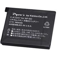 ケンコー デジタルカメラ用バッテリー K-#1047 カシオNP-60対応 バッテリー デジカメ用バッテリー デジカメ用電池 電池