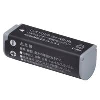 キャノン NB-9L対応 デジタルカメラ用バッテリー C-#1066 Kenko ケンコー バッテリー デジタルカメラ用 バッテリー 電池 カメラ用品
