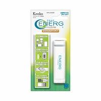 ENERG USBモバイルチャージャー EM-L522B EM-L522B Kenko エネルグ
