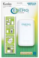 ENERG USBモバイルチャージャー EM-L626B KENKO