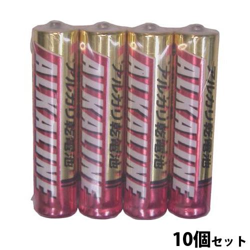 三菱 アルカリ乾電池 アルカリ電池 乾電池 単4 LR03R/4S 10個セット