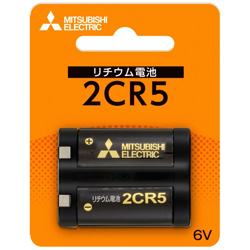 カメラ用 リチウム電池 カメラ電池 2cr5 2CR5D/1BP 三菱