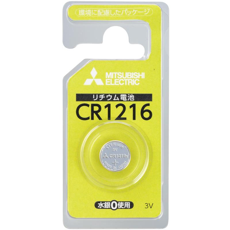 ボタン電池 CR1216D/1BP 三菱 リチウムコイン電池