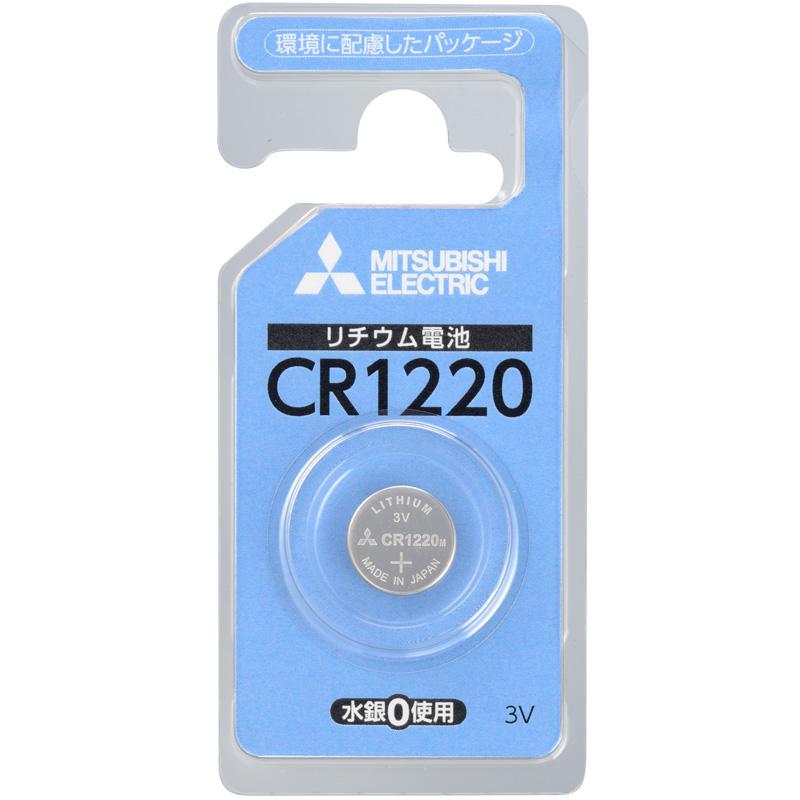 リチウムコイン電池 リチウム電池 コイン電池 CR1220D/1BP 三菱 cr1220