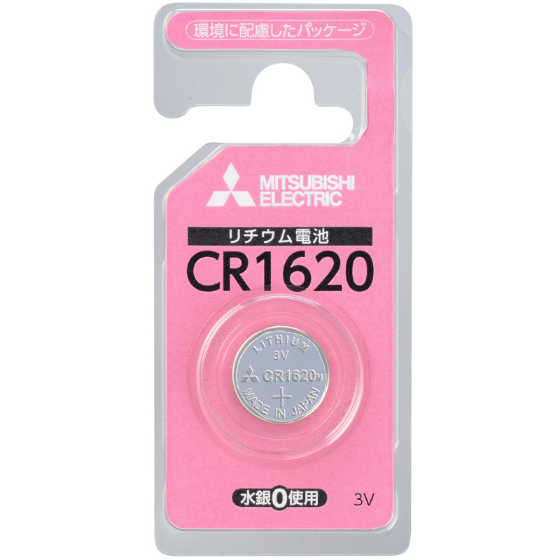 リチウムコイン電池 リチウム電池 コイン電池 CR1620D/1BP 三菱