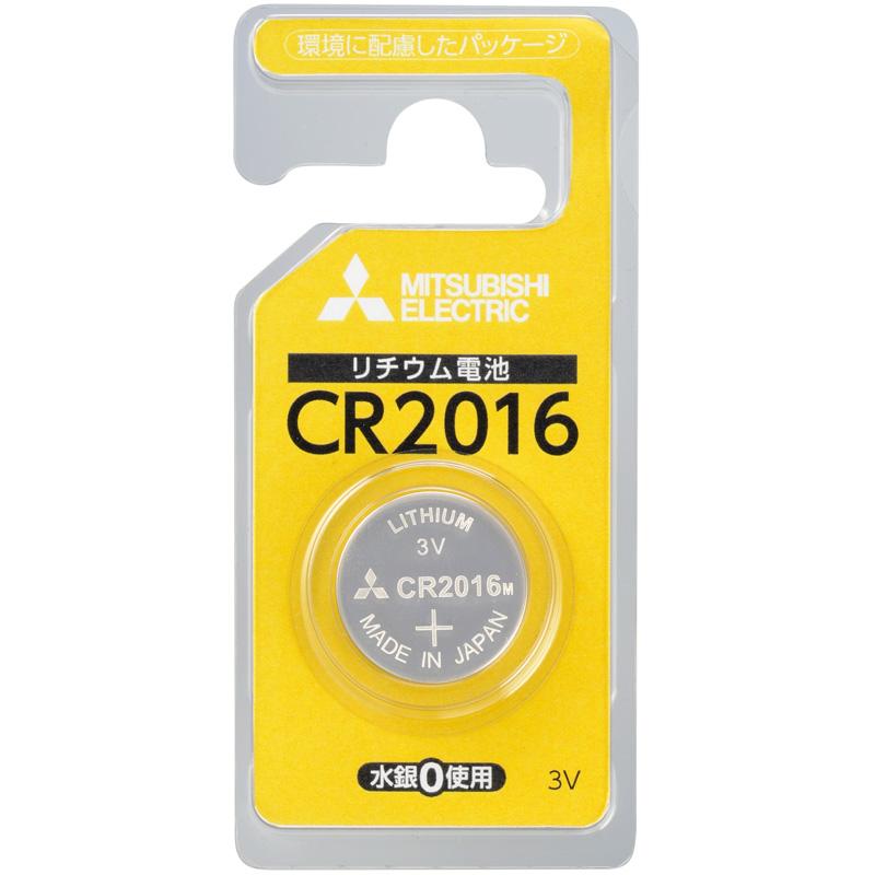 リチウムコイン電池 リチウム電池 コイン電池 CR2016D/1BP cr2016 三菱