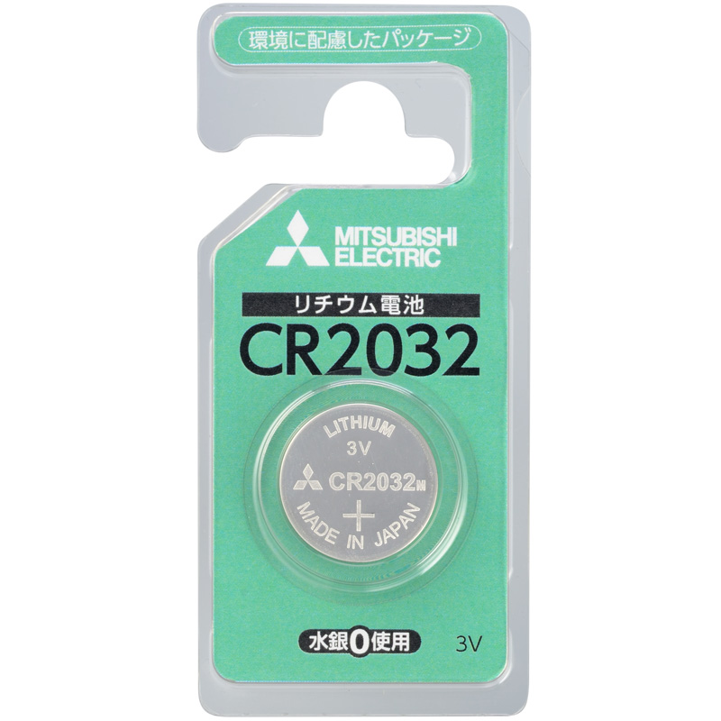 リチウムコイン電池 リチウム電池 コイン電池 CR2032D/1BP 三菱