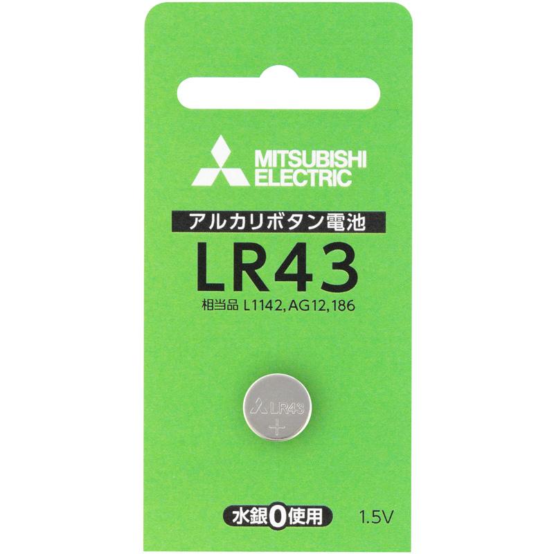 アルカリボタン電池 アルカリ電池 ボタン電池 LR43D/1BP