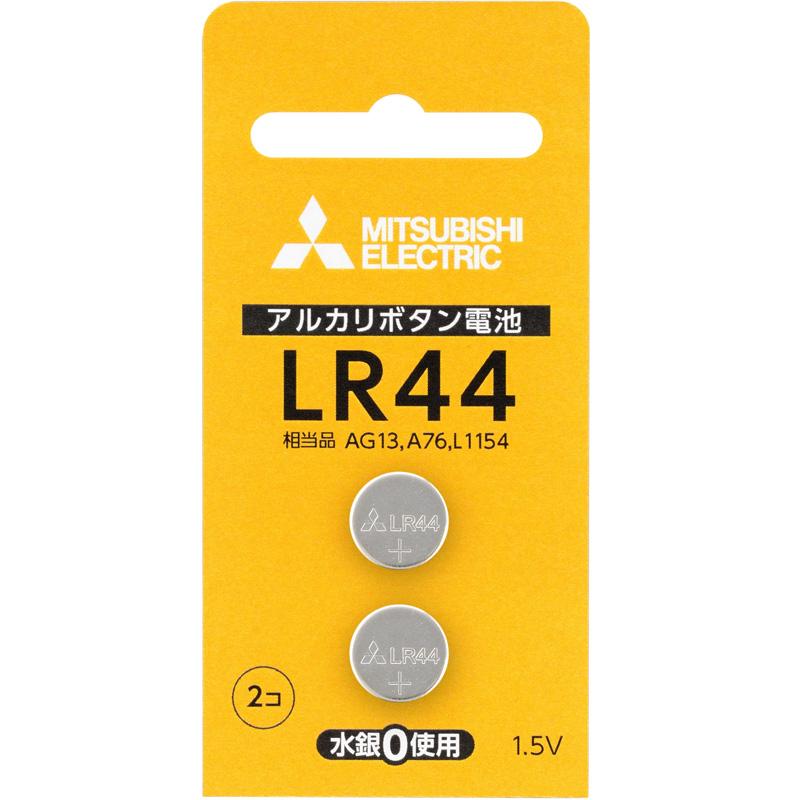 アルカリボタン電池 アルカリ電池 ボタン電池 LR44D/2BP