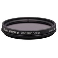 ケンコー 46S PRO1D WIDEBAND サーキュラー PL フィルター [W] フィルター カメラ用フィルター カメラ用品