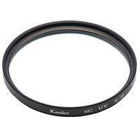 【ゆうメール便送料無料】 KENKO ケンコー カメラ用 レンズ フィルター 52S MC-UV レンズ保護・紫外線吸収用フィルター