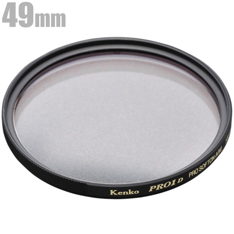 ケンコー デジカメ用 フィルター 49mm 49S PRO1 D プロソフトン [A] (W) PRO1 Digitalシリーズ ソフトフィルター 一眼レフ ポートレート 人物撮影 星空 景色 フィルター カメラ用フィルター カメラ用品