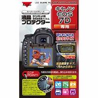 キャノン用 液晶プロテクター 保護 フィルム EOS7D用 853382 Kenko ケンコー 液晶プロテクター 保護 フィルム