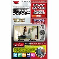 キヤノン用 液晶プロテクター 保護 フィルム IXY50S, PowerShot SX210IS用 853702 Kenko ケンコー 液晶プロテクター 保護 フィルム