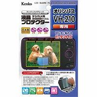液晶プロテクター オリンパス VH-210用 KLP-OVH210 KENKO 保護 フィルム 保護フィルム カメラ用品 キズ防止