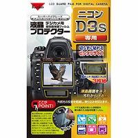 液晶プロテクター 保護 フィルム ニコン D3s用 853467 Kenko ケンコー 保護 フィルム 保護フィルム カメラ用品 キズ防止