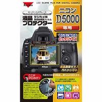 液晶プロテクター 保護 フィルム ニコンD5000用 852866 Kenko ケンコー 保護 フィルム 保護フィルム カメラ用品 キズ防止