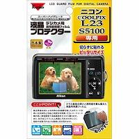液晶プロテクター 保護 フィルム ニコン COOLPIX L23/S5100用 KLP-NCPS5100 Kenko ケンコー 保護 フィルム 保護フィルム カメラ用品 キズ防止