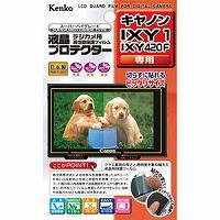 液晶プロテクター IXY1/IXY420F用 KLP-CIXY1 KENKO 保護 フィルム 保護フィルム カメラ用品 キズ防止