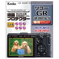 液晶プロテクター リコー GR/GR DIGITAL ?用 ケンコー 保護 フィルム 保護フィルム カメラ用品 キズ防止