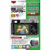 フジフイルム用 液晶プロテクター 保護 フィルム FinePix X100用 KLP-FFPX100 Kenko ケンコー 液晶プロテクター 保護 フィルム 保護フィルム カメラ用品 キズ防止