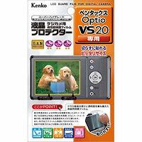 液晶プロテクター ペンタックス Optio VS20 用 KLP-PEOVS20 KENKO 液晶プロテクター 保護 フィルム 保護フィルム カメラ用品 キズ防止