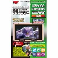 フジフイルム用 液晶プロテクター 保護 フィルム FinePix Z300用 852903 Kenko ケンコー 液晶プロテクター 保護 フィルム 保護フィルム カメラ用品 キズ防止