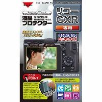 リコー用 液晶プロテクター 保護 フィルム リコー GXR用 853481 Kenko ケンコー 液晶プロテクター 保護 フィルム 保護フィルム カメラ用品 キズ防止