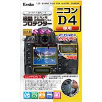 液晶プロテクター ニコン D4用 KLP-ND4 KENKO 液晶プロテクター 保護 フィルム 保護フィルム カメラ用品 キズ防止