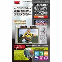 パナソニック用 液晶プロテクター 保護 フィルム LUMIX TZ10用 853580 Kenko ケンコー 液晶プロテクター 保護フィルム 保護 フィルム カメラ用品 キズ防止