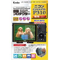 液晶プロテクター ニコン COOLPIX P310 用 KLP-NCPP310 KENKO 液晶プロテクター 保護フィルム 保護 フィルム カメラ用品 キズ防止