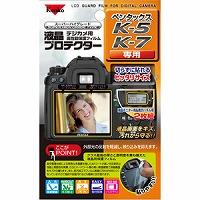 液晶プロテクター 保護 フィルム ペンタックス K-5/K-7用 KLP-PEK5 Kenko ケンコー 液晶プロテクター 保護フィルム 保護 フィルム カメラ用品 キズ防止